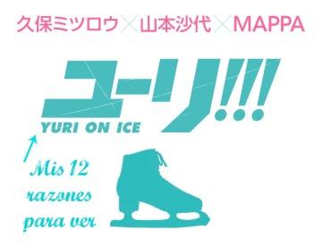 mis-12-razones-para-ver-yuri-on-ice